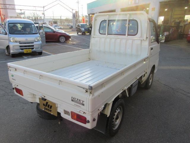 「ダイハツ」「ハイゼットトラック」「トラック」「山形県」の中古車10