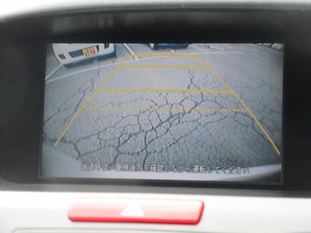 「ホンダ」「オデッセイ」「ミニバン・ワンボックス」「山形県」の中古車14