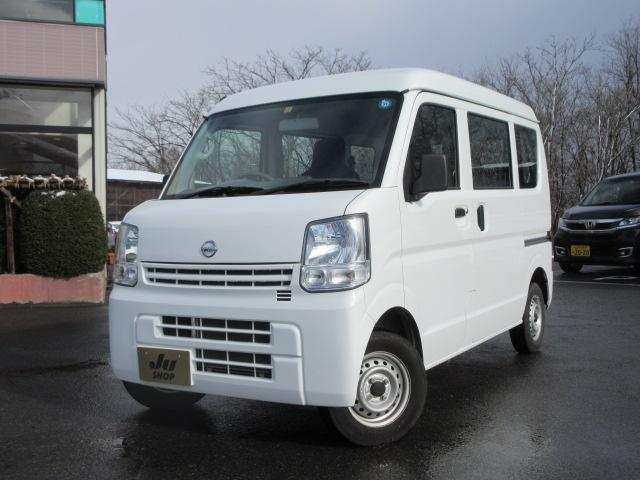 「日産」「NV100クリッパー」「軽自動車」「山形県」の中古車2