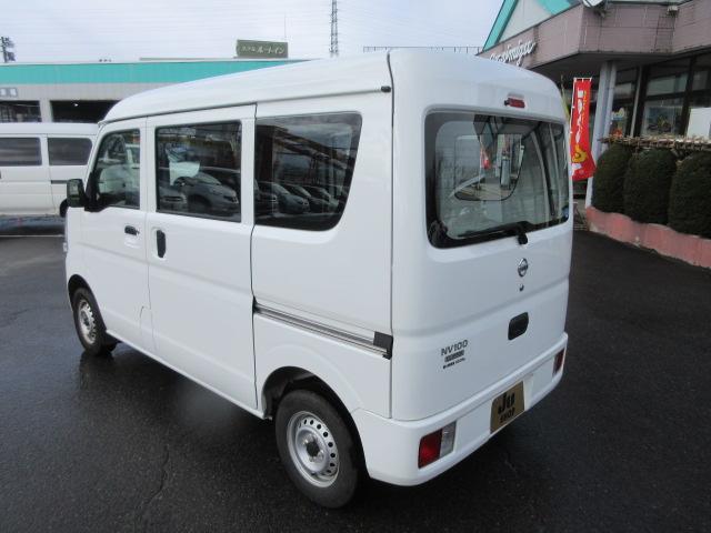 「日産」「NV100クリッパー」「軽自動車」「山形県」の中古車8
