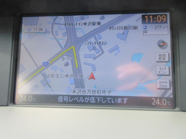 370GT ナビ&フルセグTV バックカメラ HIDライト クルーズコントロール パワーシート 助手席オットマン ETC(12枚目)