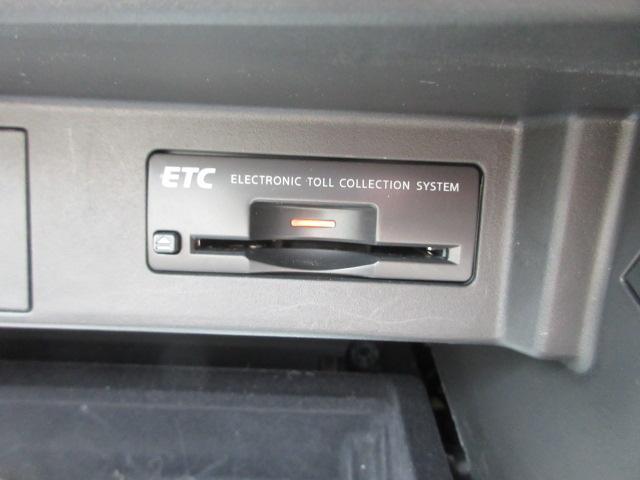 370GT ナビ&フルセグTV バックカメラ HIDライト クルーズコントロール パワーシート 助手席オットマン ETC(19枚目)