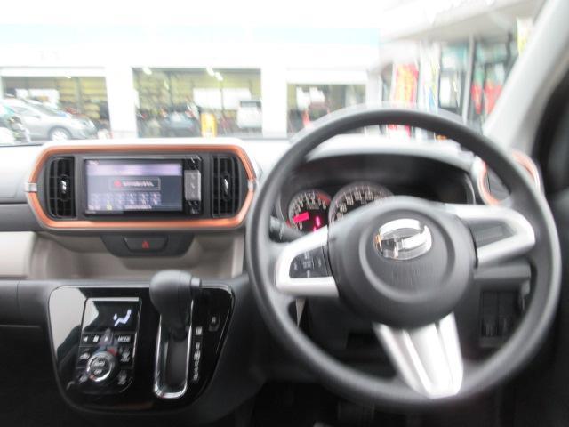 シルク SAIII 純正ナビ&フルセグTV DVD再生機能 Bluetoothオーディオ バックカメラ LEDヘッドランプ ドラレコ プッシュスタート オートマチックハイビーム(11枚目)