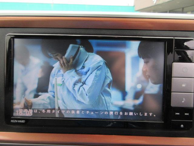シルク SAIII 純正ナビ&フルセグTV DVD再生機能 Bluetoothオーディオ バックカメラ LEDヘッドランプ ドラレコ プッシュスタート オートマチックハイビーム(12枚目)