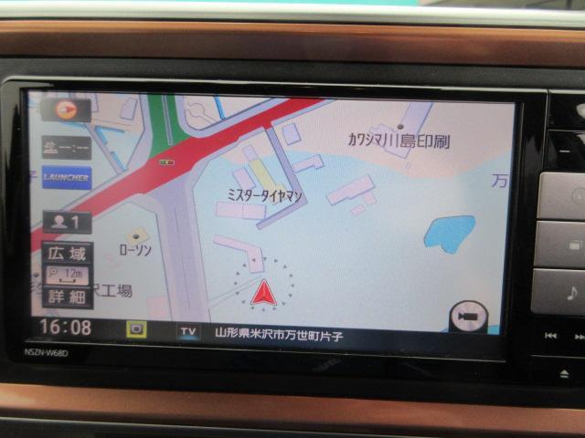 シルク SAIII 純正ナビ&フルセグTV DVD再生機能 Bluetoothオーディオ バックカメラ LEDヘッドランプ ドラレコ プッシュスタート オートマチックハイビーム(13枚目)