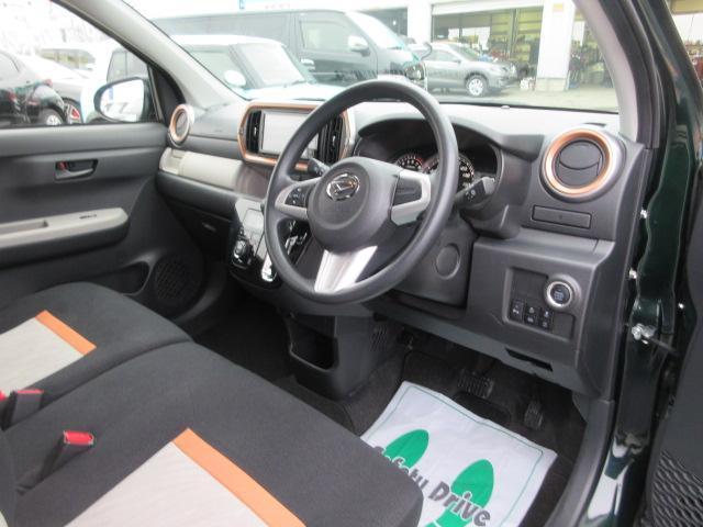 シルク SAIII 純正ナビ&フルセグTV DVD再生機能 Bluetoothオーディオ バックカメラ LEDヘッドランプ ドラレコ プッシュスタート オートマチックハイビーム(20枚目)