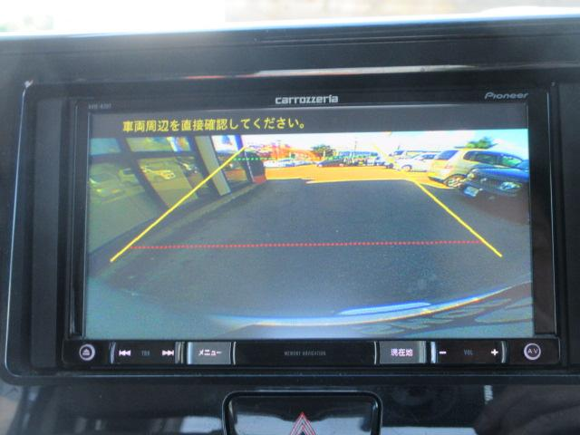 E ナビ フルセグTV Bluetoothオーディオ DVD再生機能 バックカメラ アイドリングストップ(12枚目)