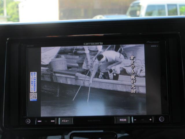 E ナビ フルセグTV Bluetoothオーディオ DVD再生機能 バックカメラ アイドリングストップ(14枚目)