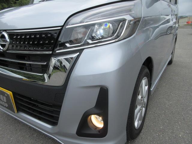ハイウェイスター X 4WD エマージェンシーブレーキ アラウンドビューモニター ナビ フルセグTV Bluetoothオーディオ LEDヘッドランプ シートヒーター プッシュスタート オーバーヘッドコンソール ETC(6枚目)