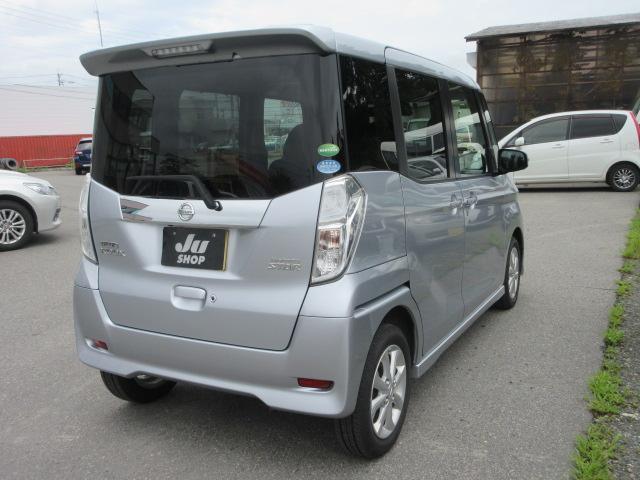 ハイウェイスター X 4WD エマージェンシーブレーキ アラウンドビューモニター ナビ フルセグTV Bluetoothオーディオ LEDヘッドランプ シートヒーター プッシュスタート オーバーヘッドコンソール ETC(11枚目)