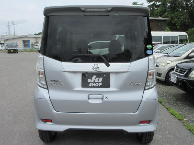 ハイウェイスター X 4WD エマージェンシーブレーキ アラウンドビューモニター ナビ フルセグTV Bluetoothオーディオ LEDヘッドランプ シートヒーター プッシュスタート オーバーヘッドコンソール ETC(13枚目)