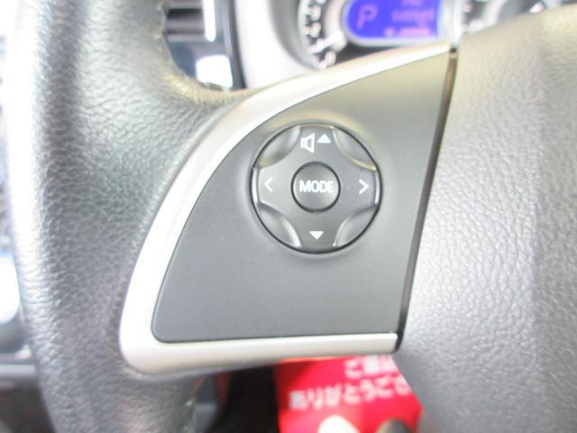 ハイウェイスター X 4WD エマージェンシーブレーキ アラウンドビューモニター ナビ フルセグTV Bluetoothオーディオ LEDヘッドランプ シートヒーター プッシュスタート オーバーヘッドコンソール ETC(16枚目)