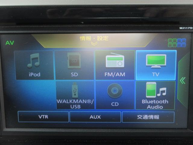 ハイウェイスター X 4WD エマージェンシーブレーキ アラウンドビューモニター ナビ フルセグTV Bluetoothオーディオ LEDヘッドランプ シートヒーター プッシュスタート オーバーヘッドコンソール ETC(18枚目)