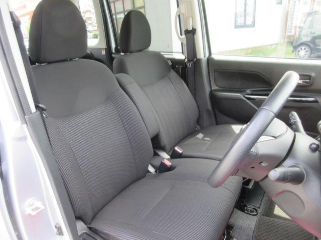 ハイウェイスター X 4WD エマージェンシーブレーキ アラウンドビューモニター ナビ フルセグTV Bluetoothオーディオ LEDヘッドランプ シートヒーター プッシュスタート オーバーヘッドコンソール ETC(27枚目)