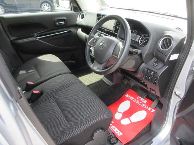 ハイウェイスター X 4WD エマージェンシーブレーキ アラウンドビューモニター ナビ フルセグTV Bluetoothオーディオ LEDヘッドランプ シートヒーター プッシュスタート オーバーヘッドコンソール ETC(28枚目)