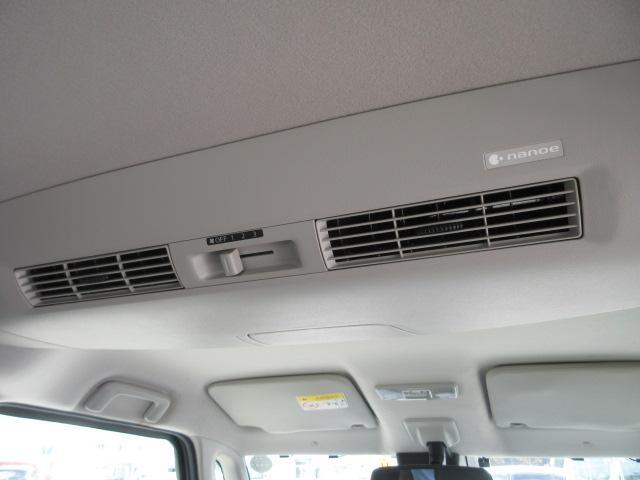 ハイウェイスター X 4WD エマージェンシーブレーキ アラウンドビューモニター ナビ フルセグTV Bluetoothオーディオ LEDヘッドランプ シートヒーター プッシュスタート オーバーヘッドコンソール ETC(37枚目)
