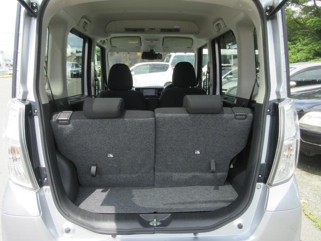 ハイウェイスター X 4WD エマージェンシーブレーキ アラウンドビューモニター ナビ フルセグTV Bluetoothオーディオ LEDヘッドランプ シートヒーター プッシュスタート オーバーヘッドコンソール ETC(38枚目)