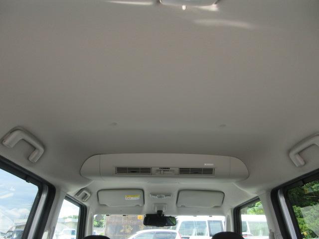 ハイウェイスター X 4WD エマージェンシーブレーキ アラウンドビューモニター ナビ フルセグTV Bluetoothオーディオ LEDヘッドランプ シートヒーター プッシュスタート オーバーヘッドコンソール ETC(41枚目)