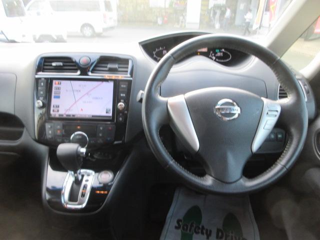 ハイウェイスター Vセレクション+セーフティII 4WD 純正8インチナビ DVD再生機能 Bluetoothオーディオ フリップダウンモニター バックカメラ 両側電動スライドドア LEDヘッドランプ ETC エマブレ クルコン エンジンスターター(16枚目)