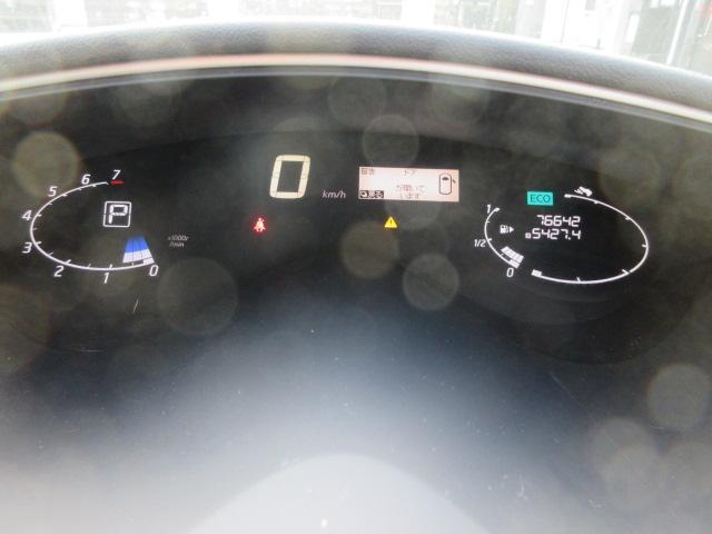 ハイウェイスター Vセレクション+セーフティII 4WD 純正8インチナビ DVD再生機能 Bluetoothオーディオ フリップダウンモニター バックカメラ 両側電動スライドドア LEDヘッドランプ ETC エマブレ クルコン エンジンスターター(19枚目)