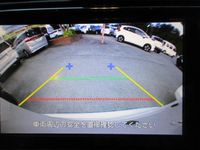 ハイウェイスター Vセレクション+セーフティII 4WD 純正8インチナビ DVD再生機能 Bluetoothオーディオ フリップダウンモニター バックカメラ 両側電動スライドドア LEDヘッドランプ ETC エマブレ クルコン エンジンスターター(21枚目)