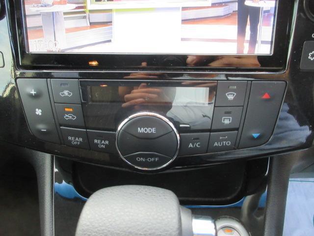 ハイウェイスター Vセレクション+セーフティII 4WD 純正8インチナビ DVD再生機能 Bluetoothオーディオ フリップダウンモニター バックカメラ 両側電動スライドドア LEDヘッドランプ ETC エマブレ クルコン エンジンスターター(22枚目)