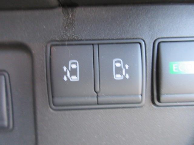 ハイウェイスター Vセレクション+セーフティII 4WD 純正8インチナビ DVD再生機能 Bluetoothオーディオ フリップダウンモニター バックカメラ 両側電動スライドドア LEDヘッドランプ ETC エマブレ クルコン エンジンスターター(23枚目)
