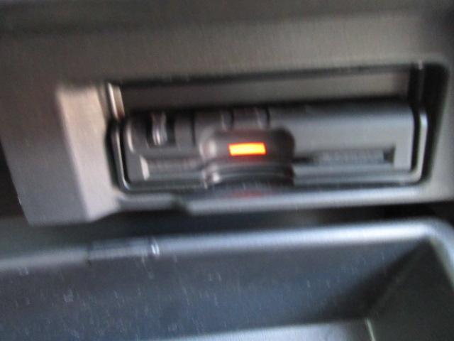 ハイウェイスター Vセレクション+セーフティII 4WD 純正8インチナビ DVD再生機能 Bluetoothオーディオ フリップダウンモニター バックカメラ 両側電動スライドドア LEDヘッドランプ ETC エマブレ クルコン エンジンスターター(25枚目)