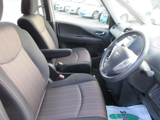 ハイウェイスター Vセレクション+セーフティII 4WD 純正8インチナビ DVD再生機能 Bluetoothオーディオ フリップダウンモニター バックカメラ 両側電動スライドドア LEDヘッドランプ ETC エマブレ クルコン エンジンスターター(27枚目)