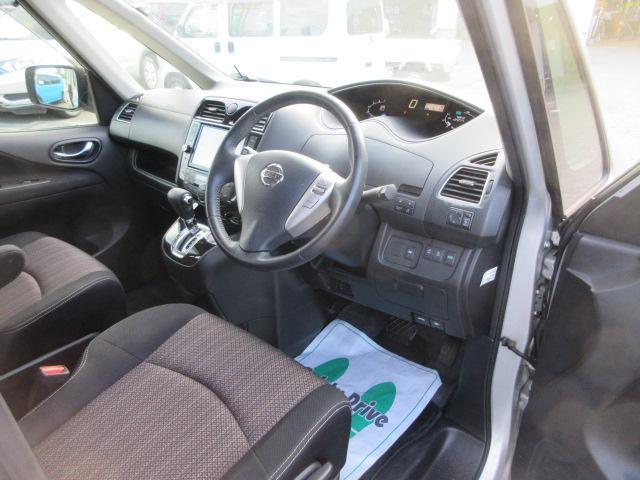 ハイウェイスター Vセレクション+セーフティII 4WD 純正8インチナビ DVD再生機能 Bluetoothオーディオ フリップダウンモニター バックカメラ 両側電動スライドドア LEDヘッドランプ ETC エマブレ クルコン エンジンスターター(30枚目)