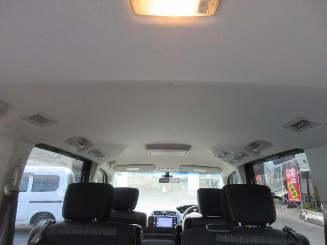 ハイウェイスター Vセレクション+セーフティII 4WD 純正8インチナビ DVD再生機能 Bluetoothオーディオ フリップダウンモニター バックカメラ 両側電動スライドドア LEDヘッドランプ ETC エマブレ クルコン エンジンスターター(38枚目)