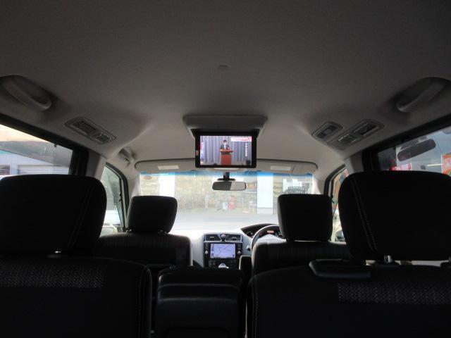 ハイウェイスター Vセレクション+セーフティII 4WD 純正8インチナビ DVD再生機能 Bluetoothオーディオ フリップダウンモニター バックカメラ 両側電動スライドドア LEDヘッドランプ ETC エマブレ クルコン エンジンスターター(39枚目)