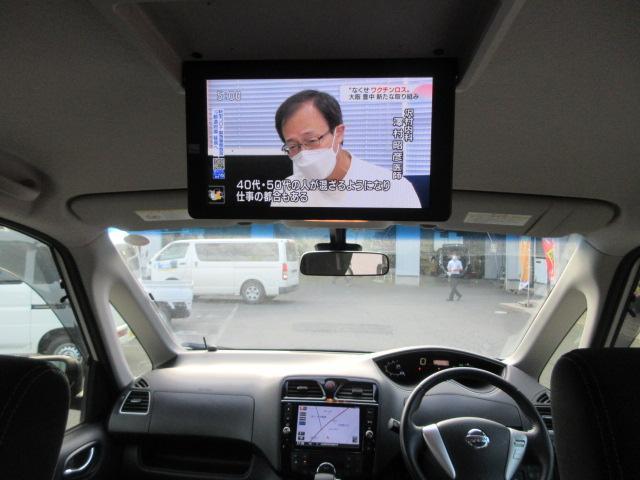 ハイウェイスター Vセレクション+セーフティII 4WD 純正8インチナビ DVD再生機能 Bluetoothオーディオ フリップダウンモニター バックカメラ 両側電動スライドドア LEDヘッドランプ ETC エマブレ クルコン エンジンスターター(40枚目)