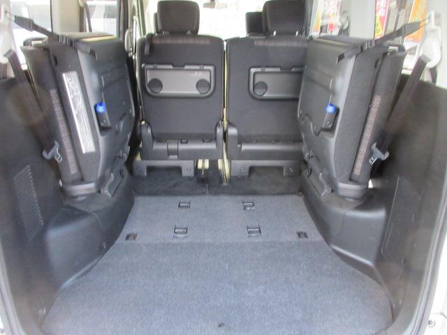 ハイウェイスター Vセレクション+セーフティII 4WD 純正8インチナビ DVD再生機能 Bluetoothオーディオ フリップダウンモニター バックカメラ 両側電動スライドドア LEDヘッドランプ ETC エマブレ クルコン エンジンスターター(42枚目)