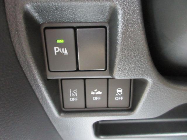 ハイブリッドG 4WD 届出済未使用車 スズキセーフティサポート 全方位モニター用カメラパッケージ ヘッドアップディスプレイ プッシュスタート クリアランスソナー オートライト スペアキー 電動格納ミラー(16枚目)