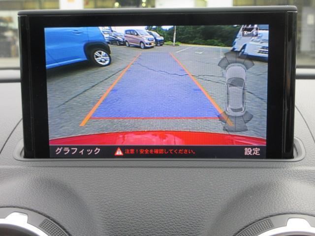 スポーツバック1.4TFSI 純正ナビ フルセグTV Bluetooth バックカメラ HIDライト クルーズコントロール プッシュスタート ステアリングスイッチ コーナーセンサー スタッドレス&アルミ有(12枚目)
