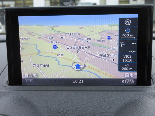 スポーツバック1.4TFSI 純正ナビ フルセグTV Bluetooth バックカメラ HIDライト クルーズコントロール プッシュスタート ステアリングスイッチ コーナーセンサー スタッドレス&アルミ有(13枚目)