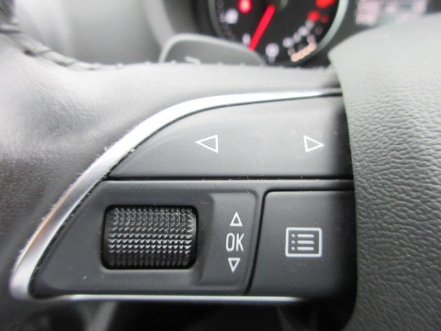 スポーツバック1.4TFSI 純正ナビ フルセグTV Bluetooth バックカメラ HIDライト クルーズコントロール プッシュスタート ステアリングスイッチ コーナーセンサー スタッドレス&アルミ有(16枚目)