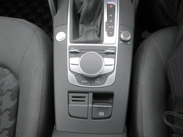スポーツバック1.4TFSI 純正ナビ フルセグTV Bluetooth バックカメラ HIDライト クルーズコントロール プッシュスタート ステアリングスイッチ コーナーセンサー スタッドレス&アルミ有(18枚目)