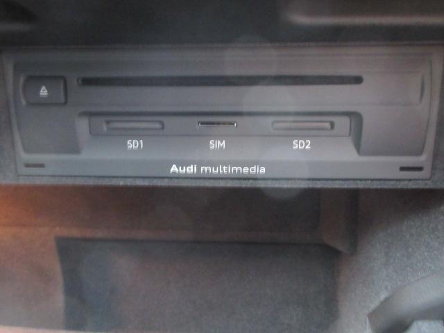 スポーツバック1.4TFSI 純正ナビ フルセグTV Bluetooth バックカメラ HIDライト クルーズコントロール プッシュスタート ステアリングスイッチ コーナーセンサー スタッドレス&アルミ有(20枚目)