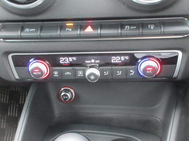 スポーツバック1.4TFSI 純正ナビ フルセグTV Bluetooth バックカメラ HIDライト クルーズコントロール プッシュスタート ステアリングスイッチ コーナーセンサー スタッドレス&アルミ有(22枚目)