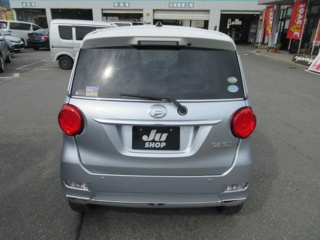 スタイルG SAII 4WD ホワイトツートーンルーフ ナビ フルセグTV DVD再生機能 Bluetoothオーディオ プッシュスタート スマアシ2(9枚目)