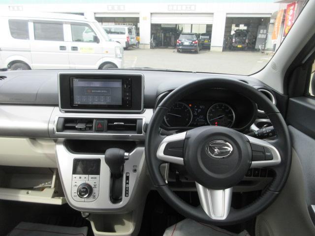 スタイルG SAII 4WD ホワイトツートーンルーフ ナビ フルセグTV DVD再生機能 Bluetoothオーディオ プッシュスタート スマアシ2(11枚目)