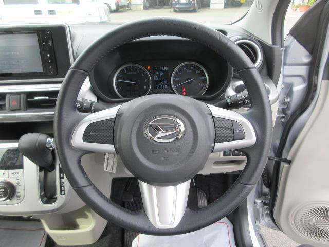 スタイルG SAII 4WD ホワイトツートーンルーフ ナビ フルセグTV DVD再生機能 Bluetoothオーディオ プッシュスタート スマアシ2(12枚目)