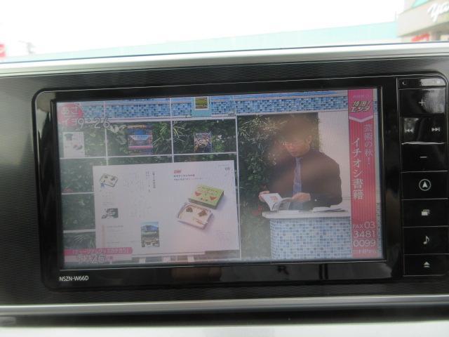スタイルG SAII 4WD ホワイトツートーンルーフ ナビ フルセグTV DVD再生機能 Bluetoothオーディオ プッシュスタート スマアシ2(13枚目)