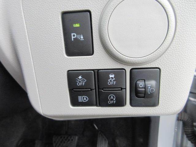 X SAIII 4WD 寒冷地仕様 衝突被害軽減ブレーキ 前後方誤発進抑制機能 レーンキープアシスト クリアランスソナー キーレス オートマチックハイビーム ホワイトバルブヘッドライト ETC(15枚目)