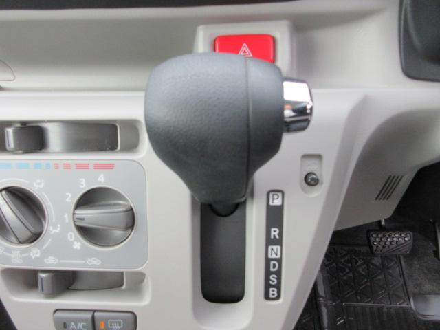 X SAIII 4WD 寒冷地仕様 衝突被害軽減ブレーキ 前後方誤発進抑制機能 レーンキープアシスト クリアランスソナー キーレス オートマチックハイビーム ホワイトバルブヘッドライト ETC(16枚目)