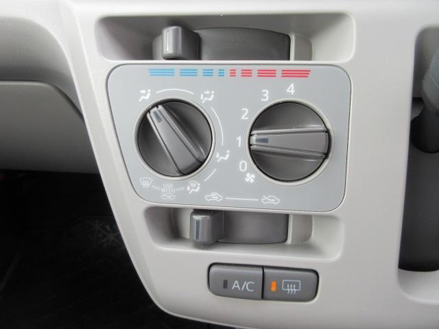 X SAIII 4WD 寒冷地仕様 衝突被害軽減ブレーキ 前後方誤発進抑制機能 レーンキープアシスト クリアランスソナー キーレス オートマチックハイビーム ホワイトバルブヘッドライト ETC(17枚目)