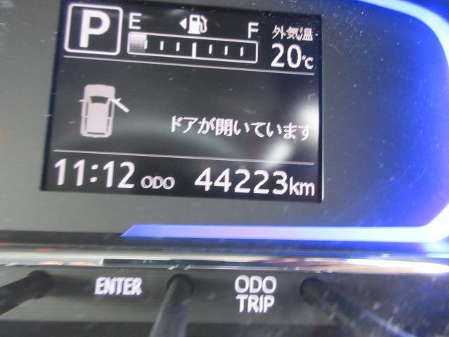 X SAIII 4WD 寒冷地仕様 衝突被害軽減ブレーキ 前後方誤発進抑制機能 レーンキープアシスト クリアランスソナー キーレス オートマチックハイビーム ホワイトバルブヘッドライト ETC(20枚目)