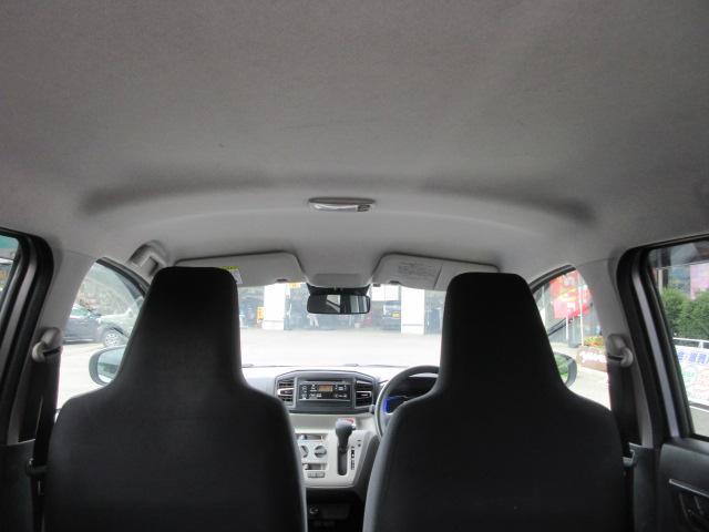 X SAIII 4WD 寒冷地仕様 衝突被害軽減ブレーキ 前後方誤発進抑制機能 レーンキープアシスト クリアランスソナー キーレス オートマチックハイビーム ホワイトバルブヘッドライト ETC(28枚目)